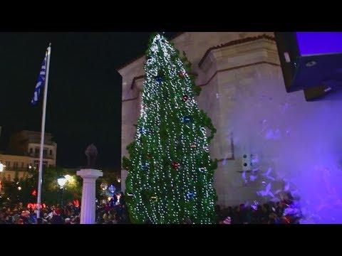 Άργος: Το άναμμα του χριστουγεννιάτικου δένδρου