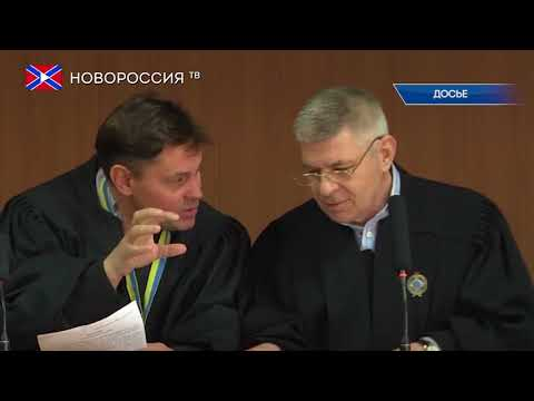 , title : 'Приговор по делу о трагедии в Одессе'