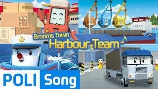 ⚓  Brooms Town Harbour Team | Robocar Poli Car Song