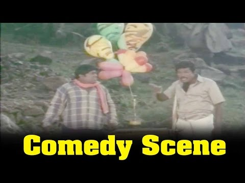 Ninaivu Chinnam Movie : Goundamani Bellowns Bussiness Comedy Scene