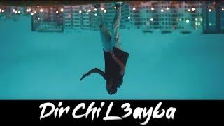 Download Lagu Reggio - Dir Chi L3ayba [ Music video ] Mp3