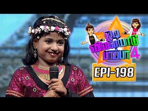 Odi-Vilayadu-Pappa--4-Epi-198-Manusree-20-05-2016