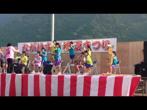 ながはま赤橋夏まつり2015 長浜中学校吹奏楽部'栄光の架け橋'