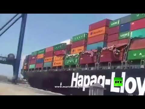 العرب اليوم - تصادم سفينتي شحن عملاقتين في ميناء كاراتشي