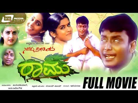 new kannada movies free download mp4