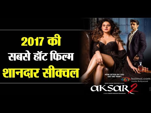 Aksar 2 Official Trailer | Latest Bollywood Movie 2017 | Zarine Khan, Gautam Rode | 6th October 2017
