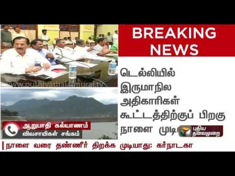 Karnataka-refuses-to-give-Cauvery-water-to-Tamil-Nadu-again-TN-farmers-views