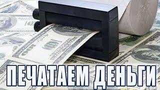 Машинка для печати денег и другие находки с Алиекспресс