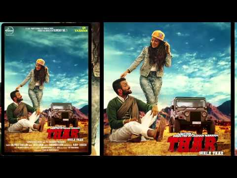 Thar Wala Yaar Songs mp3 download and Lyrics