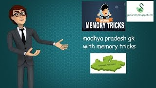 Madhya Pradesh India  city photos : madhya pradesh India gk in hindi : UPSC IAS Online Preparation Lecture in hindi with memory tricks