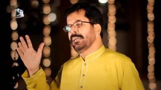 Bashar Ko Rab Se Mil Ne Mukhtar Hussain Fathepuri Manqabat 2016-17 HD