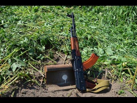 Пытался прострелить рельсу из автомата Калашникова