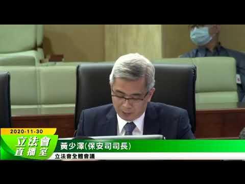 黃少澤:特區政府將從多渠道推行 ...