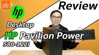 [Review] HP Pavilion Power 580-122L คุ้มกว่าประกอบเอง !? แถมเมาส์+คีย์บอร์ด ด้วย !!!