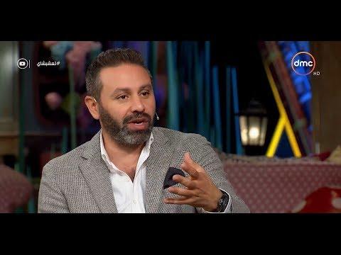 حازم إمام يقلد المعلقين الرياضيين ومنهم حمادة إمام