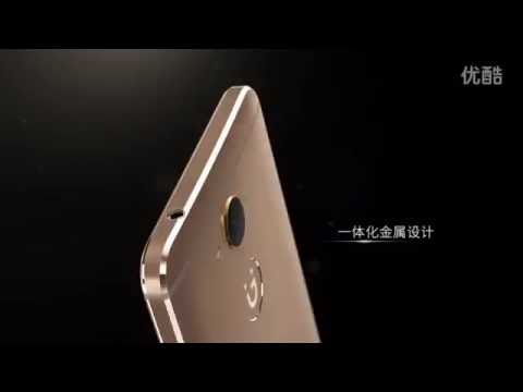 Gionee S6 Pro Commercial