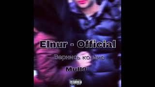 Elnur Aliev & Mull3 - Вернись ко мне