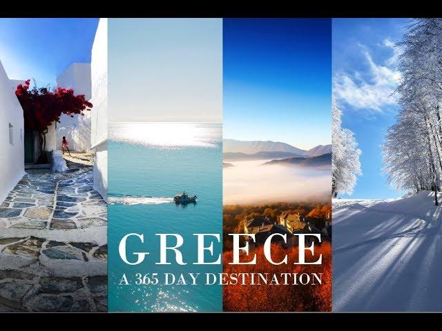 Παγκόσμια διάκριση: Στον ΕΟΤ το πρώτο βραβείο για το video «Greece- Α 365-Day Destination»)