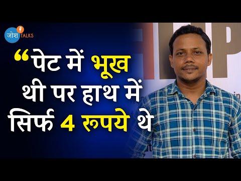 कूड़ा उठाने वाला कैसे बना Bollywood Actor | Sangharsh Ki Kahani | Pankaj Gupta | Josh Talks Hindi