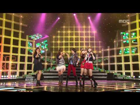 4Minute – What a girl wants, 포미닛 – 왓 어 걸 원트, Music Core 20091024