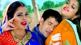 Video NIRAHUA SATAL RAHE - Superhit Full Bhojpuri Movie | Dinesh Lal Yadav Nirahua , Aamrapali MP3, 3GP, MP4, WEBM, AVI, FLV Oktober 2018