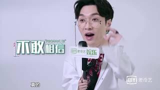 Video [Eng Sub] Yixing on Balance - Idol Producer Ep 1 Behind the Scene Yixing Cut MP3, 3GP, MP4, WEBM, AVI, FLV April 2018