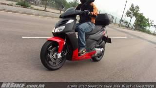 2. 2010 aprilia Sportcity Cube 300i Black-Line本地試騎