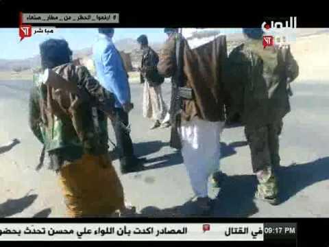 اليمن اليوم 21 1 2017