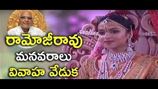 Ramoji Rao Grand Daughter Marriage LIVE | Keerthi Sohana – Vijay Marriage
