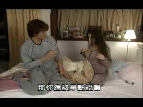 徐若瑄床上挑逗中村俊介