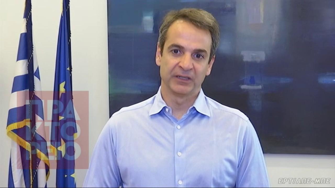 Κ. Μητσοτάκης: «Απαιτείται πλήρης ενεργοποίηση του κρατικού μηχανισμού για τον σεισμό στην Κω»