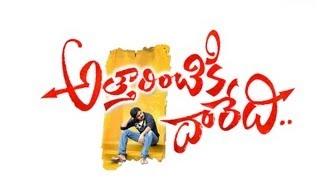 Celebs Review Attarintiki Daredi - Pawan Kalyan