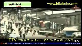 ETV Addis liyaqerbewu yasebewu akildama derama -