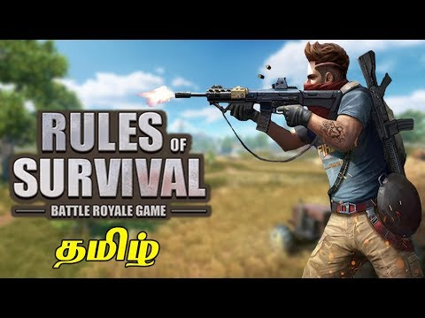Rules of Survival Battle Royale Live Tamil Gaming