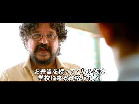 『スタンリーのお弁当箱』【8/31~9/13】