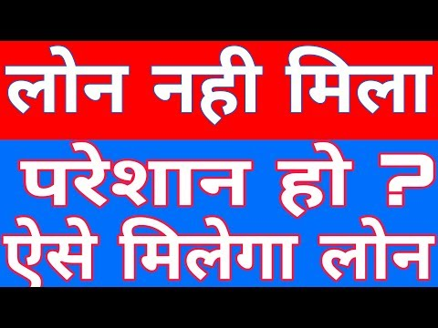 Video How to get 1lakh loan | private web. Lendbox | fast process | download in MP3, 3GP, MP4, WEBM, AVI, FLV January 2017