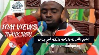 Video 13th Quran Tilawat Competition in Tanzania 2017-Qari Mubarak Shaban (Burundi) MP3, 3GP, MP4, WEBM, AVI, FLV Januari 2019