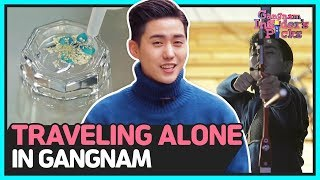 Traveling Alone in Gangnam (나홀로 여행)
