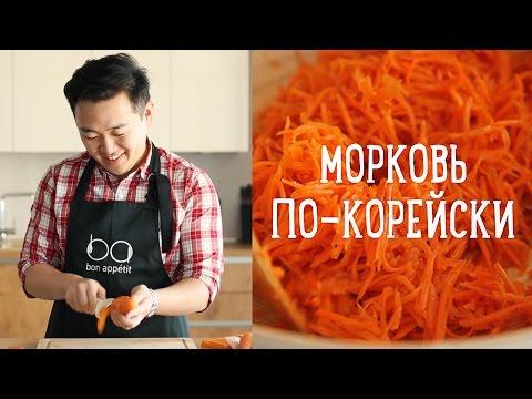 bon - Популярный легкий салат