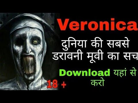 Veronica movie explained in Hindi | Veronica movie download in hindi | Veronica | Most horror movies