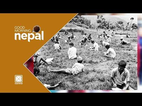 (SEE Examination - Good Morning Nepal | The Morning Show...36 min)