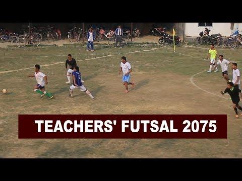 (शिक्षक को रमाइलो फुटसल प्रतियोगिता | FUNNY FUTSAL 2075 | SIDDHARTHA vs GYANPUNJ - Duration: 5 minutes, 25 seconds.)
