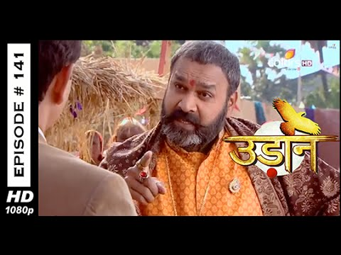 Udaan [Precap Promo] 720p 30th January 2015