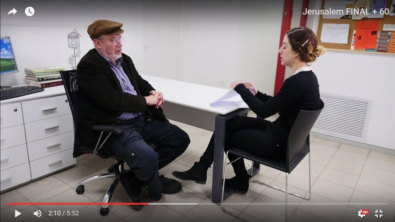 פרויקט הפלוס בשישים - תעסוקת מבוגרים