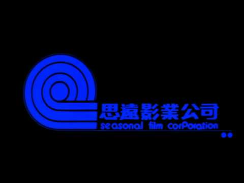 Seasonal Film Corp.