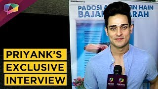 Video Priyank Sharma Talks About His LINK UP With HINA Khan| Bigg Boss 11| Exclusive Interview MP3, 3GP, MP4, WEBM, AVI, FLV Oktober 2017