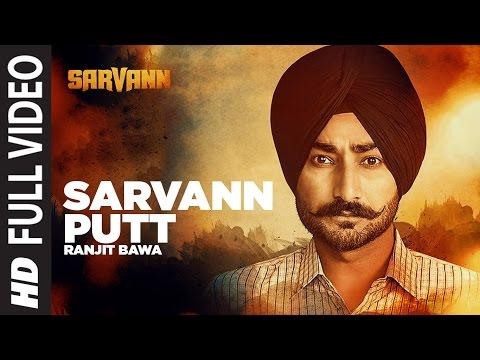 Sarvann Putt: