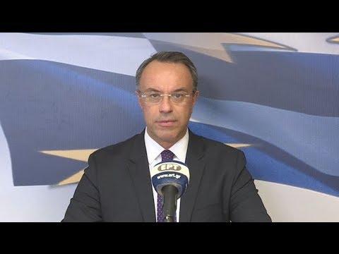 Χρ. Σταϊκούρας: Νέα μέτρα από την επόμενη εβδομάδα για την προστασία εργαζομένων και επιχειρήσεων