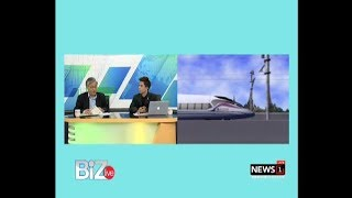 BIZlive :รถไฟไทย-จีน เจ๊งวันนี้ แต่เฮงวันหน้า 21/07/2017Official Website : http://www.manager.co.thhttps://www.facebook.com/MGRonlineLivehttps://www.facebook.com/MGRNEWS1