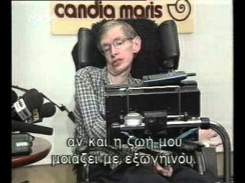Όταν ο Στήβεν Χόκινγκ μιλούσε από την Κρήτη για τους κινδύνους του μέλλοντος